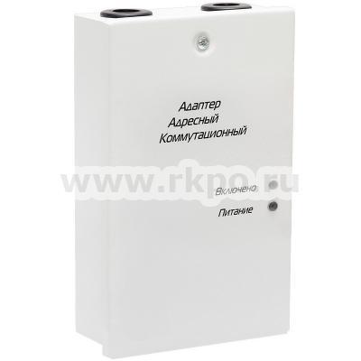 Адаптер адресный коммутационный ААК-220С фото 1