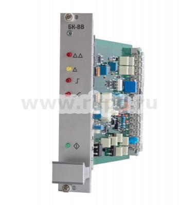 Блок контроля относительной вибрации вала БК-ВВ фото 1