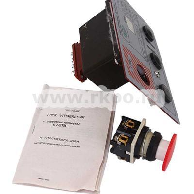Блок управления БУ-2ТМ - фото