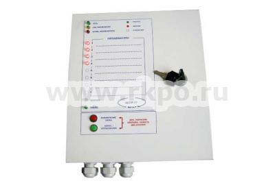 Щиты сигнализации ЩСМ-31