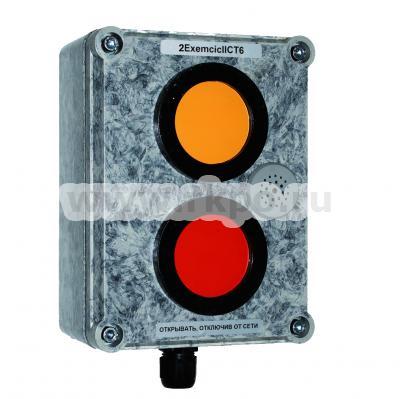 Устройство светосигнальной и звуковой сигнализации взрывозащищенные типа УССВ