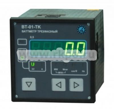 Ваттметр цифровой ВТ-01-ТК